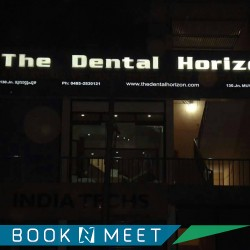The Dental Horizon